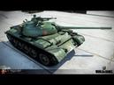 Леганда World Of Tanks еще на что то способна Type 59 Бой против 9 лвл