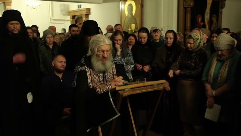 Проповедь Схиигумена Сергия против Электронного Концлагеря, 2018 г. :: Фрагмент