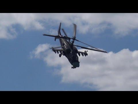 Пилотаж вертолёта Ка-52 «Аллигатор». Авиадартс-2016, Рязань.