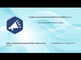Скрипт доски объявлений DJ-Classifieds 3.7.2