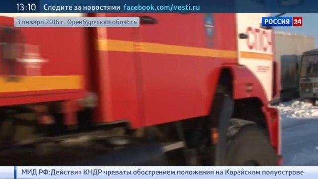 Новости на Россия 24 • Снежная засада на трассе Оренбург Орск очевидцы выложили новые кадры спасения людей