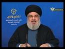 السيد نصر الله يعلن أسماء مرشحي حزب الله للإنتخابات النيابية