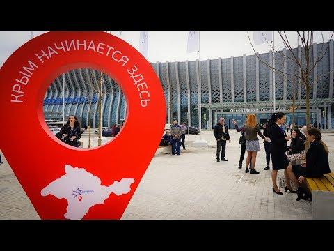 Новый терминал аэропорта в Симферополе и смерти в СИЗО | Радио Крым.Реалии