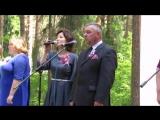 II-ой фестиваль любительских вокально-хоровых коллективов