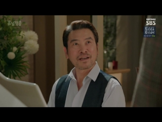 Красавчик и чжон ым / handsome guy and jung eum - ep. 16 (softbox)
