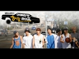 Энергичная жизнь BangTan в Америке 3-4 серии @ Вечер с BTS