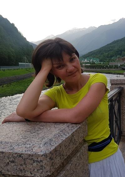 Maria Paysina