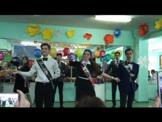танцы вальс)😖🔔👋🙌😭😢