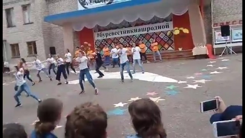 Танец вожатых и воспитателей 1 смена 2018