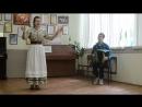 Сергеева Ангелина. Зачет по постановке голоса. Да в нашем лугу