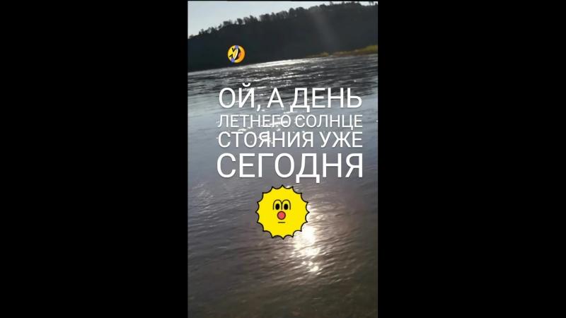 VID_20140405_184756_869.mp4