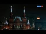 Ступы Сибири построены, Пентаграммы снимаются, Орлы возводятся - 7 сек. вставка в обращении Президента РФ В.В. Путина