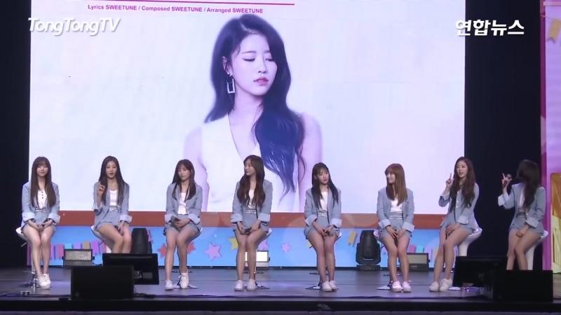 Lovelyz(러블리즈) That day(그날의 너) Showcase -Album Introduction- (쇼케이스 앨범 소개, 치유, 治癒)