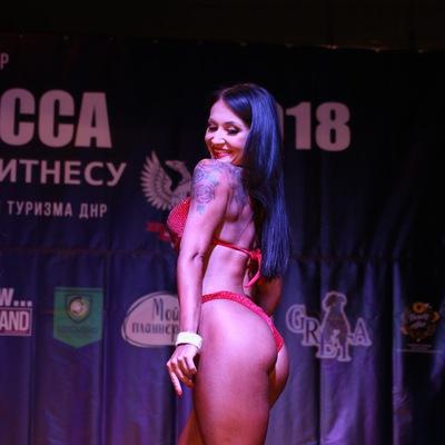 Светлана Цыганок