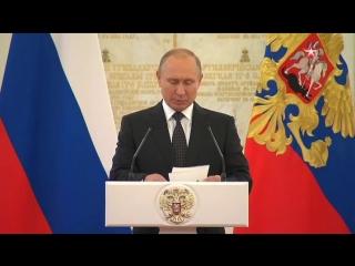 Путин заявил о приоритетном укреплении ядерной триады