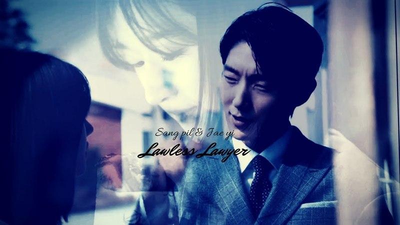Sang pil x jae yi lawless lawyer mv