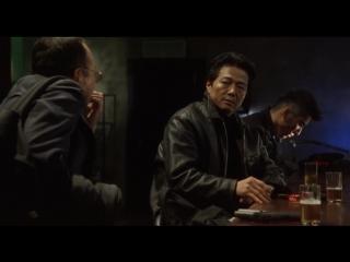 Гонин (1995)