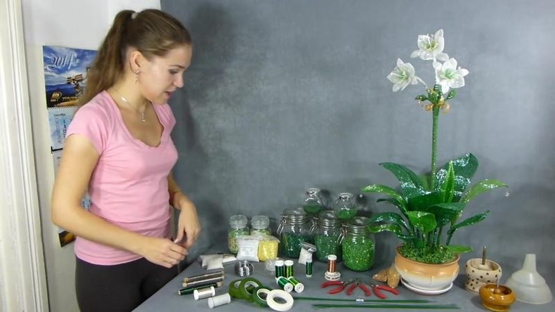 Амазонская лилия из бисера. Урок 1 - Материалы - Beaded amazon lily. Lesson 1 - Supplies