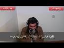 Peshawa Qadr Al Kurdi Сура 39 Аз Зумар Толпы 63 75
