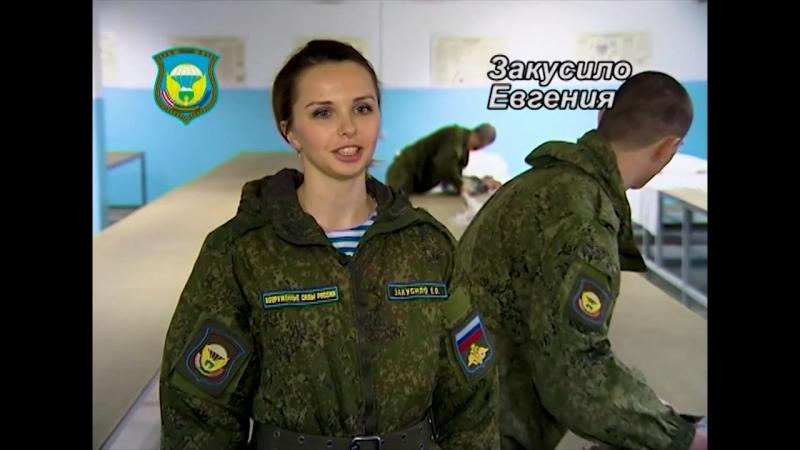 Краса ВДВ из Новороссийска рассказала о своей будничной жизни