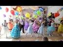 танец с гелевыми ШАРИКАМИ на выпускном в детском саду Есть в нашей жизни полоса...
