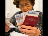 Пенсионная система Беларуси