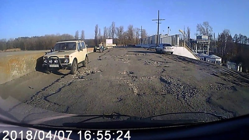 Как объехать Чигирин и попасть в Кировоградскую область )