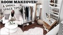 ROOM MAKEOVER! | Aesthetic Tips Room Tour!