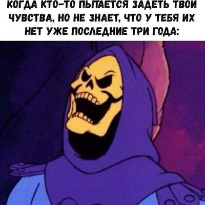 Денчик Скурихин