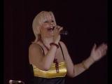 Группа ФРИСТАЙЛ & НИНА КИРСО - Цветет Калина ( Концерт , 20 Лет Группе , Дворец Спорта , г. Киев , Украина \ 2009 г