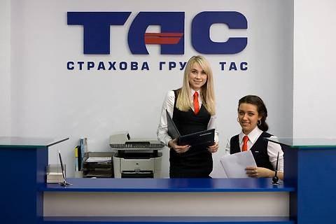 Страховая группа «ТАС» - sgtas.com.ua