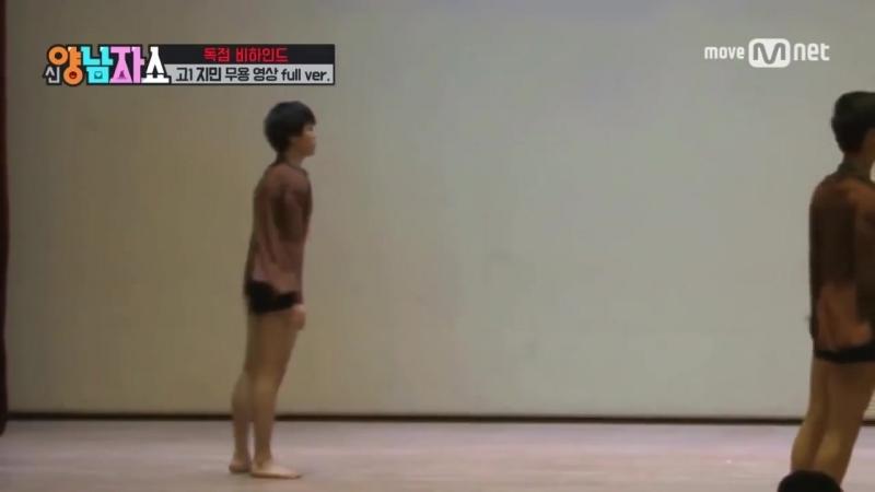 [방탄소년단 지민] 왜 박지민은 수석일까 박지민 고1 현대무용 영상 신양남자쇼 무용영상