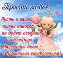 Роза Канашенко фото #10