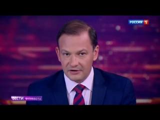 Вести в субботу с Сергеем Брилевым ( 30.06.2018 )