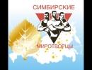 №100 Симбирские миротворцы 3 блок