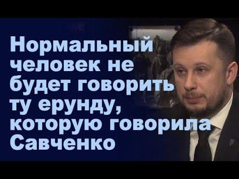 Андрей Билецкий народный депутат в Вечернем прайме телеканала 112 Украина 22 03 2018