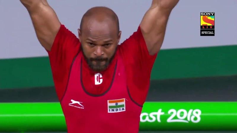 Игры Содружества 2018. Тяжёлая атлетика. Мужчины (до 77 кг). Сатиш Шивалингам (Индия) - золото