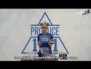 [РУС.САБ] Produce 101 – Время Меренги @ Lee Dae Hwi
