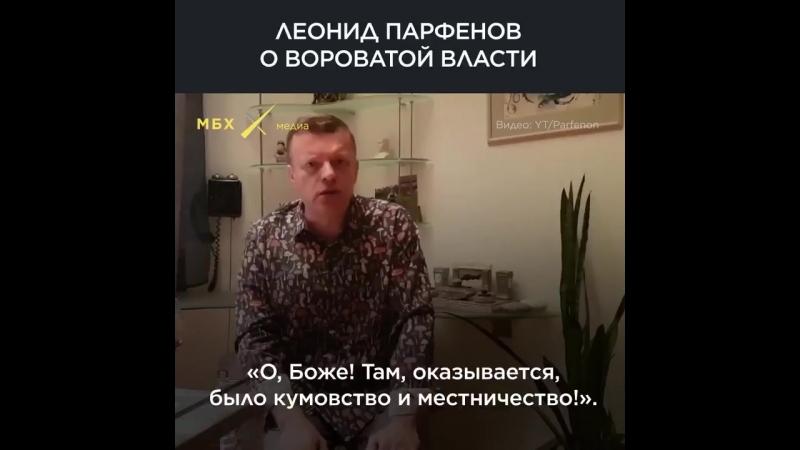 Власть в России это ОПГ