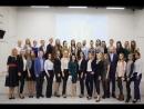 Конференция Я в профессии. Королева Леса 2018. 12 апреля. Архангельск