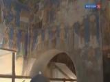 Псков Земля святой Ольги . Тайны Большого Золотого кольца России