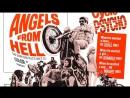 Фильм Ангелы из ада 1968