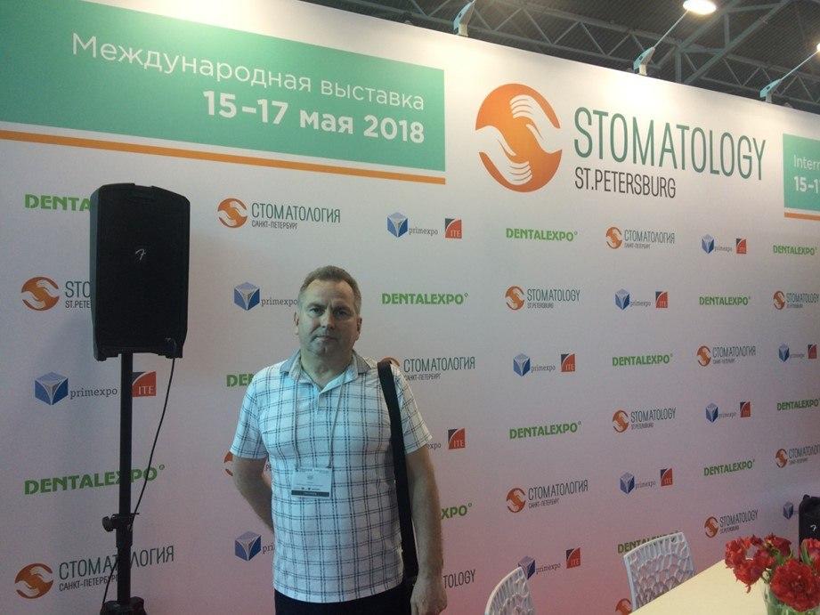 Участие главного врача в 21 Международной выставке оборудования, инструментов, материалов и услуг для стоматологии в г. Санкт-Петербург