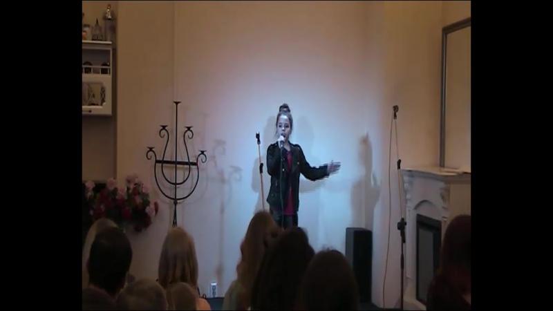 Мария Яцкина - Show must go on