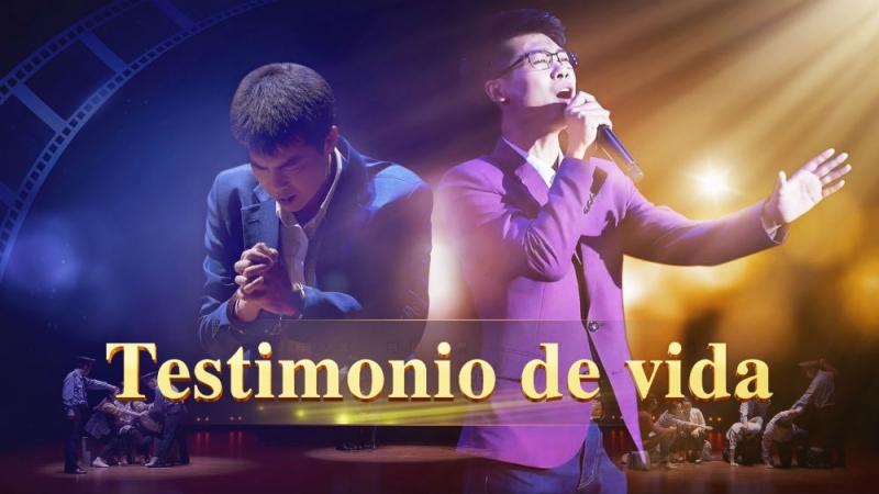 Música alabanza y adoración Testimonio de vida Los cristianos aman a Dios hasta la muerte