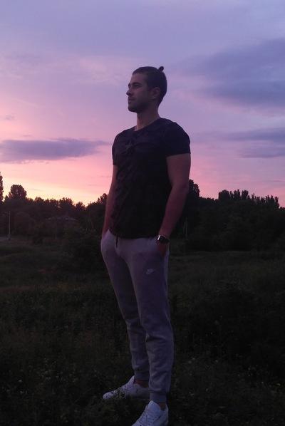 Никита Веденьев