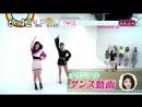180516 Twice в программе Nippon TV @ ZIP TV.