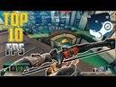 TOP 10 FPS MELHORES JOGOS DE TIRO GRÁTIS NA Steam - FPS Free to Play