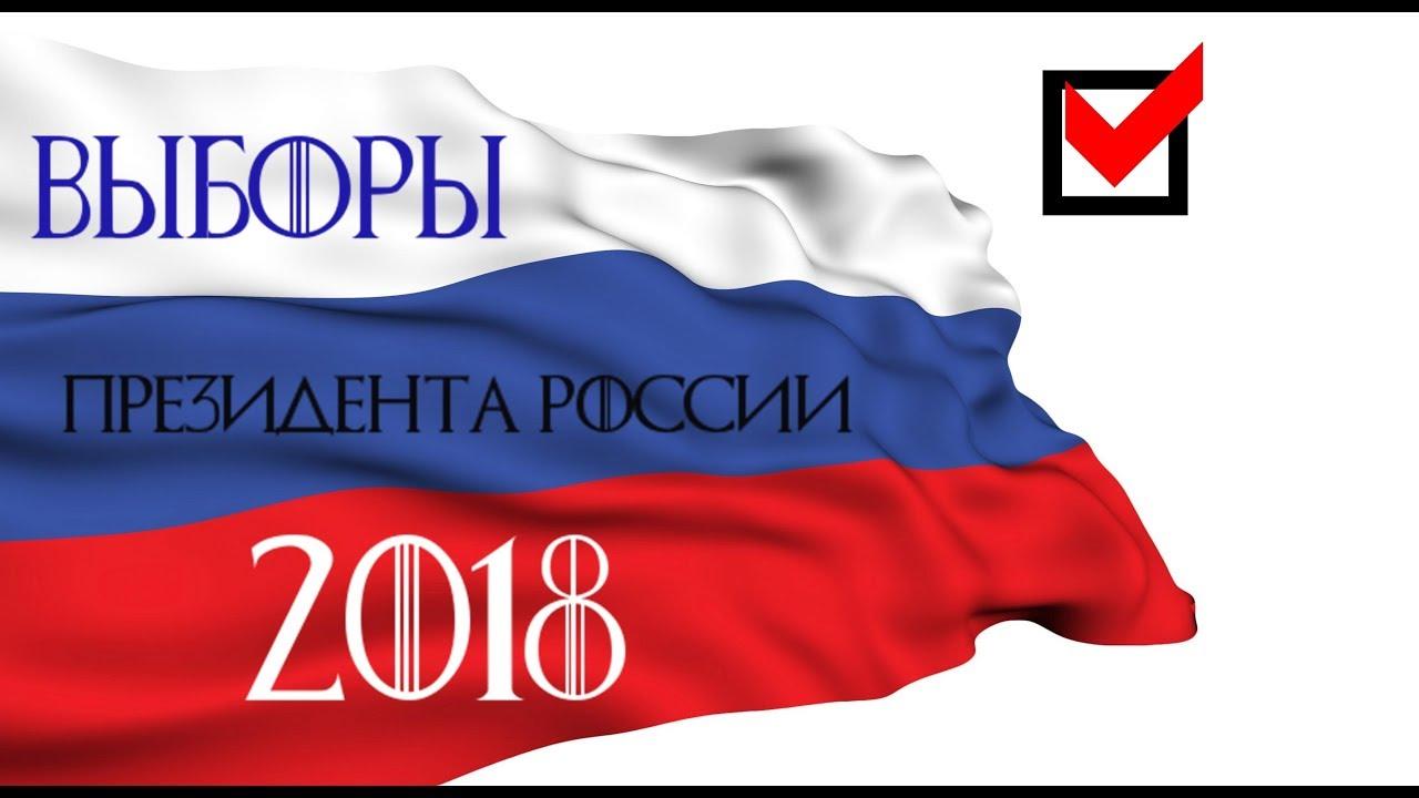 Проведение выборов президента РФ в Крыму не одобрил Порошенко