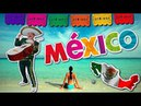 МЕКСИКА-Что такое Мексика 2018. Полная версия видео/Кабо Плюс.